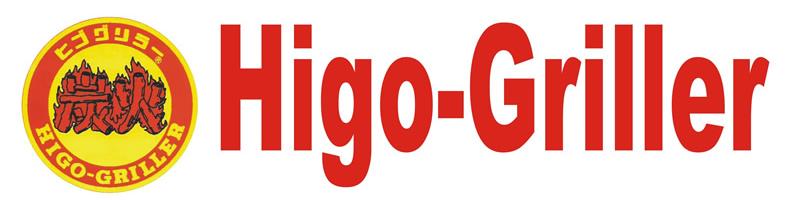 Higo Griller